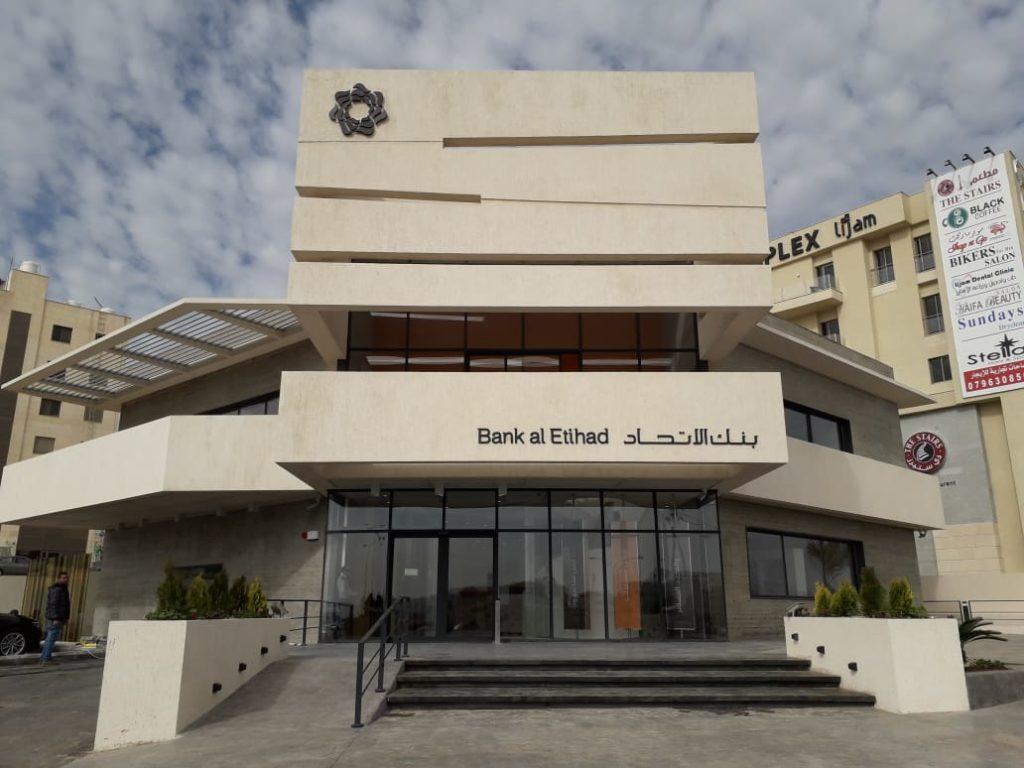 Bank Al Etihad- Shafa Badran Branch